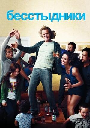 Shameless, Season 11 poster 0