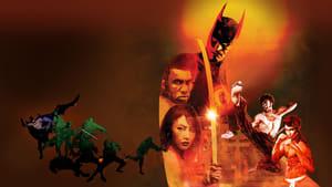 Batman: Soul of the Dragon movie images