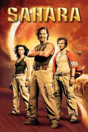 Sahara poster 1