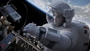 Gravity image 7