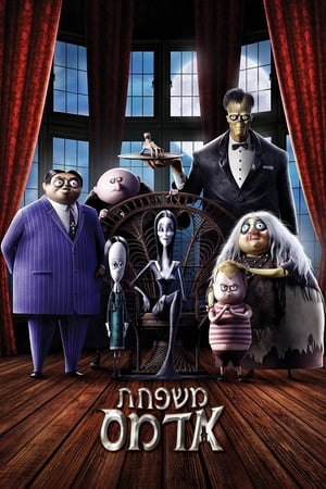 The Addams Family (2019) posters