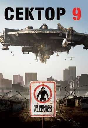 District 9 poster 3