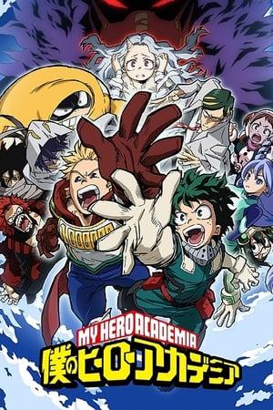My Hero Academia, Season 4, Pt. 1 posters