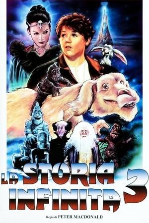 The Neverending Story poster 4