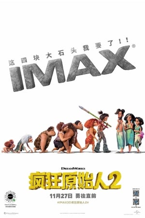 The Croods: A New Age poster 3