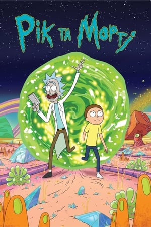 Rick and Morty, Season 4 (Uncensored) posters