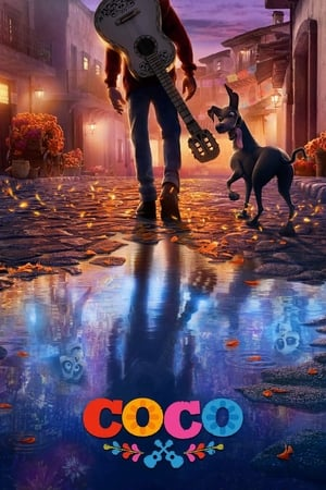 Coco (2017) poster 2