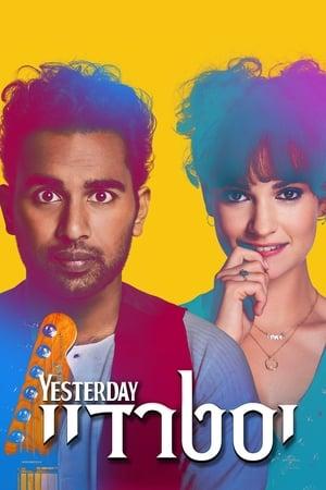 Yesterday (2019) poster 3
