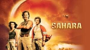 Sahara image 6