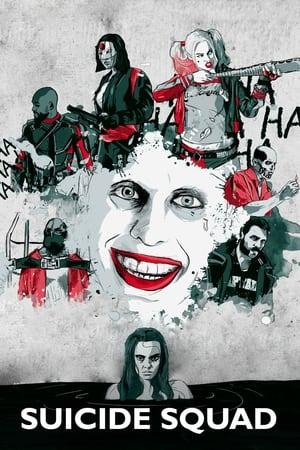 Suicide Squad (2016) poster 4