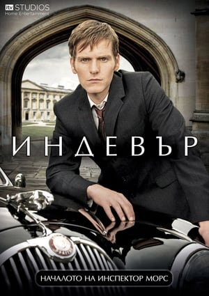 Endeavour, Season 7 posters