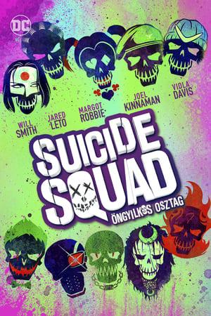Suicide Squad (2016) poster 2