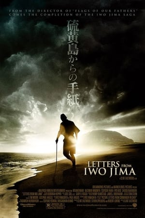 Letters from Iwo Jima wiki, synopsis, reviews, watch and ...