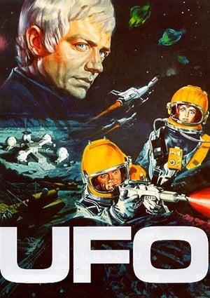 UFO poster 0