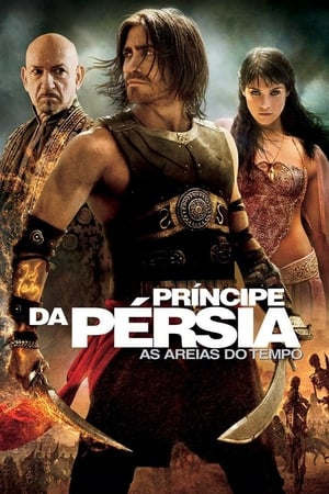 Prince of Persia: The Sands of Time poster 3