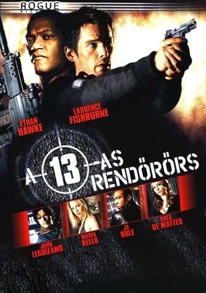 Assault On Precinct 13 (2005) poster 3