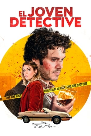 The Kid Detective poster 1