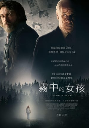 The Girl in the Fog movie posters
