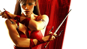 Elektra image 1
