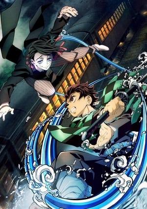 Demon Slayer - Kimetsu no Yaiba the Movie: Mugen Train poster 1