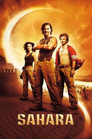 Sahara poster 3