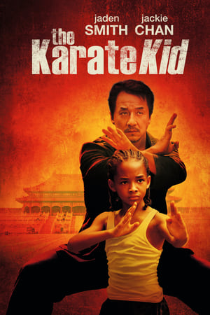 The Karate Kid poster 2