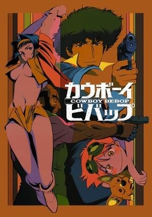 Cowboy Bebop, The Complete Series posters