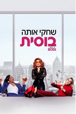#Like movie posters