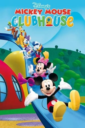 Mickey Mouse Clubhouse, Vol. 1 poster 0