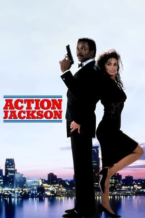 Action Jackson poster 1