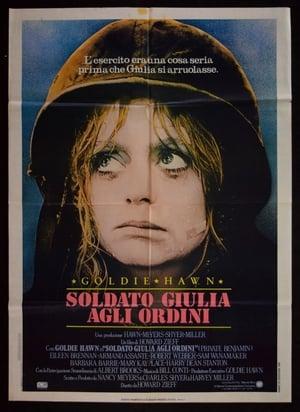 Private Benjamin poster 2