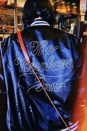 The Nowhere Inn poster 3
