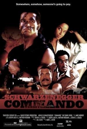 Commando (Director's Cut) poster 3