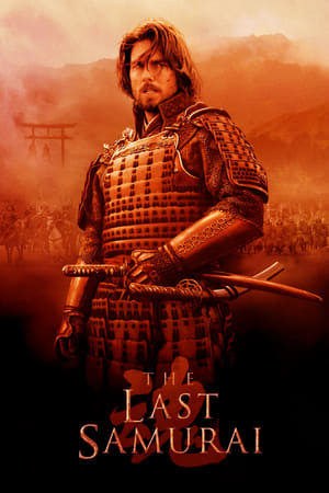 The Last Samurai posters