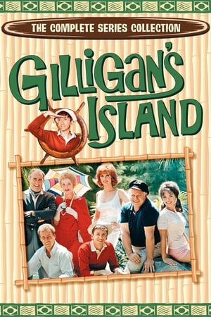 Gilligan's Island: The Complete Series posters
