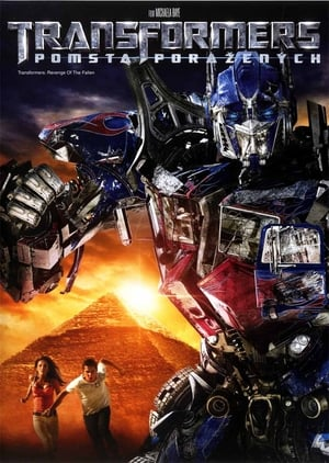 Transformers: Revenge of the Fallen poster 4
