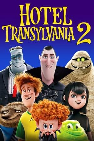 Hotel Transylvania 2 poster 4