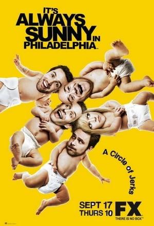 It's Always Sunny In Philadelphia, Season 14 poster 3
