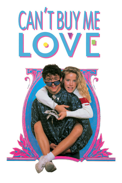 Can't Buy Me Love movie poster